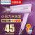 FLYCO FH 6355ドライヤ冷熱風折りたたみ式ドライヤー家庭恒温学生寮旅行ミニドライヤーFH 6355