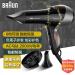 ボロン(BRAAUN)は、ヘアカラードライヤーを使って、家庭用の大出力で髪を染めます。寒い熱風のドライヤーです。