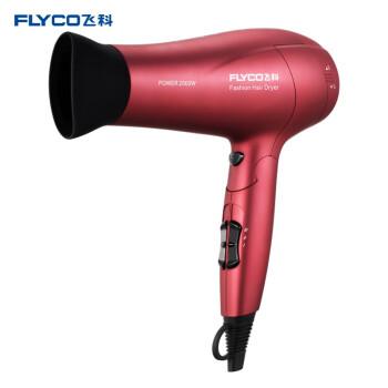 飛科(FLYCO)FH 6218ドライヤマシン家庭用大出力ドライヤーマイナイオン2000 W主な押しが優雅で赤い