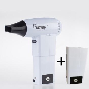 UMAY無線充電ドライヤリチウム電池ドライヤUSB携帯型屋外電源を入れない学生寮で髪を乾かします。妊婦子供用の精密予備電池を使います。