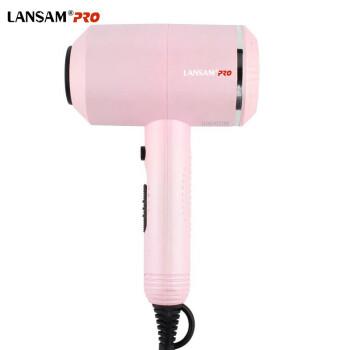 LANSAMドライヤー家庭用パワードレヤサロン理髪店冷熱ドライヤー静音ハンマー風吹ピンク