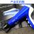 VIVO S 1ドライヤ2000 Wマイナー専门の大出力2200ワット家庭用サロン専门の恒温热风ドライヤー宝青