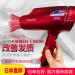 パナソニックが日本から輸入した顔頭皮ナノマイナイトオードンライヤマシンEH-NA 9 A/97 EH-NA 9 A-バラ粉