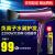 飛科ドライヤホーム静音大出力ドライヤー旅行マイナードライヤー冷熱風理髪店サロンFH 6273+櫛