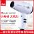 ソリス家庭用2100 Wの大電力ドライヤー恒温マイナーコンディショナー短い外出用のポーチ専用乾速型静音ドライヤーMC 248 i白