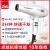 オリス(Solis)京東自営家庭用大出力静音恒温マイナオーラ専門級強聚風快速造型ドライヤー2.9 m米線ロングヘアサロン専用268 i