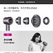 ダイソン(Dyson)Supersonic HD 03専門マイナスポンスマートフォン無放射家庭用静音ドライヤ風筒紫赤色