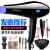 「電気用品専門店」ドライヤは男女家庭用の大出力ヘアサロンの理髪店専用のドライヤーで、冷熱風を傷つけずにマイナーオーラを発生させます。