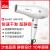 家庭用大電力ドライヤー京東自営静音恒温マリーナスイオン保護サロン専門級吹干快速型ドライヤーSO 278 i白
