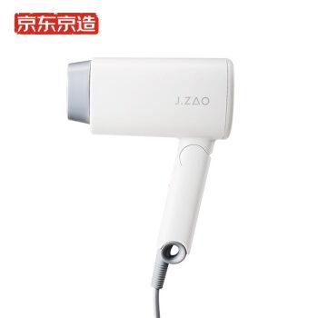 京東京製携帯マイナスオンドライヤの家庭用MINIモデルのダブルマイナシオンはけがなしに毛もたれず低騒音旅行にも折り畳み可能です。