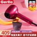 ドイツ輸入のGerllo無葉ドライヤマシン家庭用マイナイオン吹風筒恒温保護1800 Wの大電力マイナオーオーオーバーター(バラ赤)